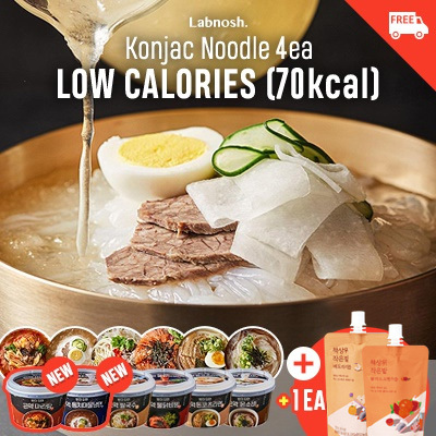 Labnosh❤New Flavor Cool noodles and Malatang❤ Bundle of 4 Konjac  Noodles/Low calories/Diet