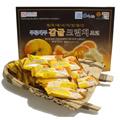 [Jeju Citrus Crunch Chocolate 24EA] Korea Blue JeJu Tangerine Specialties Snack To 24