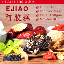 ☆ Donkey Hide Gelatin ☆ Ejiao / 阿胶糕 ☆ Enrich Blood / Improve Sleep / Relief Fatigue / Care Skin