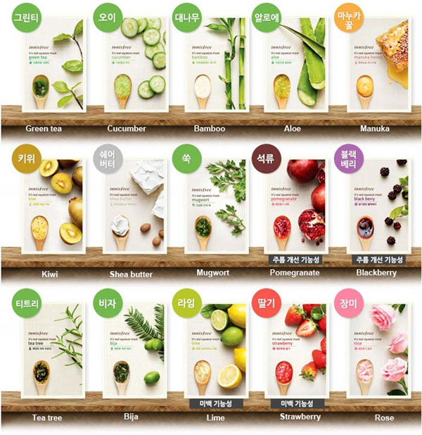 Get 5 Pcs INNISFREE Deals for only Rp94.500 instead of Rp94.500