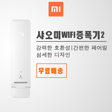 Xiaomi WiFi Amplifier 2 Generation Portable Portable Amplifier Network Enhanced Wireless Router Signal Relay