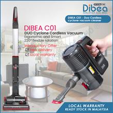DIBEA C01 Duo Cordless cyclone vacuum cleaner [OFFICIAL STORE]
