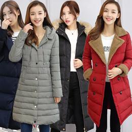 Women Winter Warm Coats Mid-Length Down Coat Plus Size Jacket Longline Parka Quilted Maxi Coat