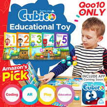 Exclusive ! [Cubico]  Kids Coding educational toy ❤For your kids thinking skills❤