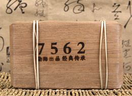 Pu er tea YunNan Puer  Phoenix Royal tribute tea cakes cooked 250g 16115