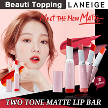 ★2018 NEW!!★LANEIGE★Two Tone Matte Lip Bar (10 Colours) / Lip Sleeping Mask 20g