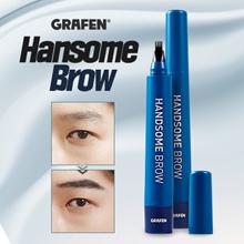 [Grafen] Handsome Eyebrow Brow / Fork type / KOREA / OFFICIAL