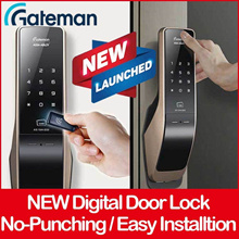 Gateman GNP-YG120 Digital Door lock No-Punching Card Key Bluetooth