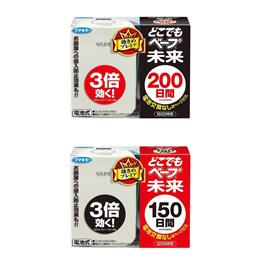 【券後260元!!免運!!】日本Fumakilla VAPE電子驅蚊器150/200日兩種型號皆有現貨 (150/200日有效驅蚊,無香料) 內含主機x1+補充包x1 夏日必備 露營好夥伴