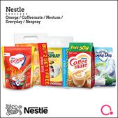 [NESTLÉ®] Diary (Omega Oat/Nespray/Coffee Mate/ Everyday)