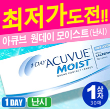 One Day Accuview Moist TORIC (30 pieces) 1 box / disposable contact lens for astigmatism 1day Johnson & Johnson Net Online shopping