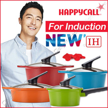 ◆Authentic◆Happycall IH 4 Set Alumite Ceramic Coating Pot
