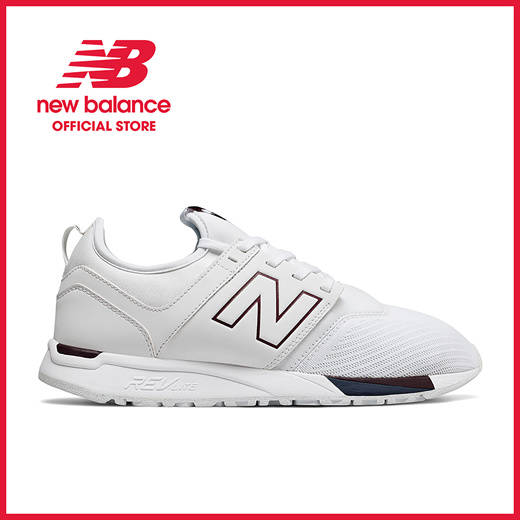 new balance mrl247tr