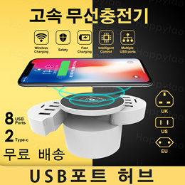 无线充电器+ USB充电器2合1适用于手机LED灯MP3 MP4风扇移动电源充电