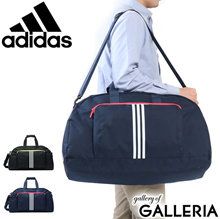 Adidas boston adidas boston bag 2 WAY shoulder school sports large capacity B4 50L club trip travel ..
