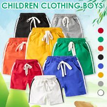 Children#39s clothing boys shorts new summer children#39s shorts sports pants casual shorts baby Korean version of children#39s pants