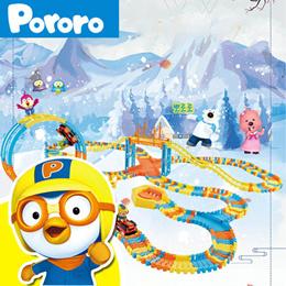 啵乐乐轨道车电动小火车儿童玩具汽车