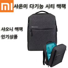 XIAOMI / Xiaomi Backpack / Genuine Xiaomi Laptop Backpack / Student Bag / Backpack Laptop Bag / Laptop Storage Bag / Casual Laptop Bag / Briefcase / Suitcase / Student Bag