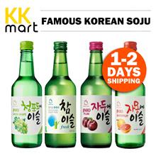ASSORTED KOREAN LIQUOR - Korean Soju /Makgulli / Hongcho / Cups