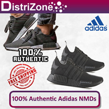100% Authentic Branded Sneakers / Adidas NMD / Reebok / Nike (Collated)