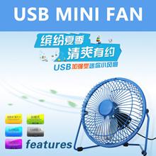 ★2018 New★  Mini USB FAN - 4 / 6 / 8 inch USB Fan