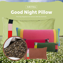[Good night pillow] Anion / Brown / Green / Red / Pink / Light Green / Good sleep