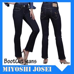 Miyoshi Josei - Boot Cuts - Ladies Denim Casual- Branded Women Jeans - Good Quality - celana jeans wanita - DAMJ006BL