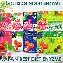 ISDG NIGHT ENZYME ♥ JAPAN NO 1 SLIMMING/DIET ENZYME ♥ SLIM DOWN WHILE YOU SLEEP