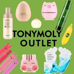 [TONYMOLY] OUTLET★Petite Bunny Gloss Bar ★Cats Wink Pact★Shiny Foort peeling★Expires in 2019★
