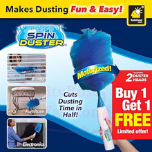 2018 New Electronic Hair Brush Spin Electric Hand Duster Motorized Dust Wand Removes Dust Cleaning