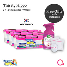 [RB]【FREE GIFTS!】9 units of Thirsty Hippo Dehumidifier 600ml ! Authentic stocks