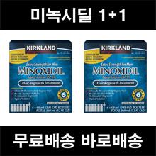Kirkland Signature Hair Regrowth Treatment 5% minoxidil