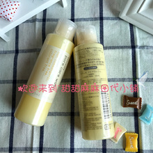 Japanese genuine Ettusais / edu gauze cleansing cream, cleansing milk, deep cleaning, large bottle 1