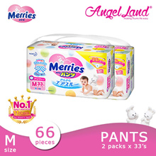 Merries Walker Pants Diaper-M33/L27/XL24 ( 2 Pack )