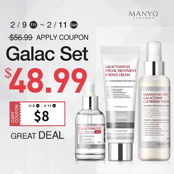 [ManyoFactory HQ Direct operation] ?Galac Line? Synergy up when using it together Deals for only S$98 instead of S$0