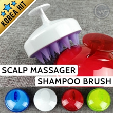 ⭐KOREA HIT 🌀Scalp Massager + Shampoo Brush 🌀LOCAL SELLER 🌀Hair Care 🌀Tourmaline 🌀Soft silicon