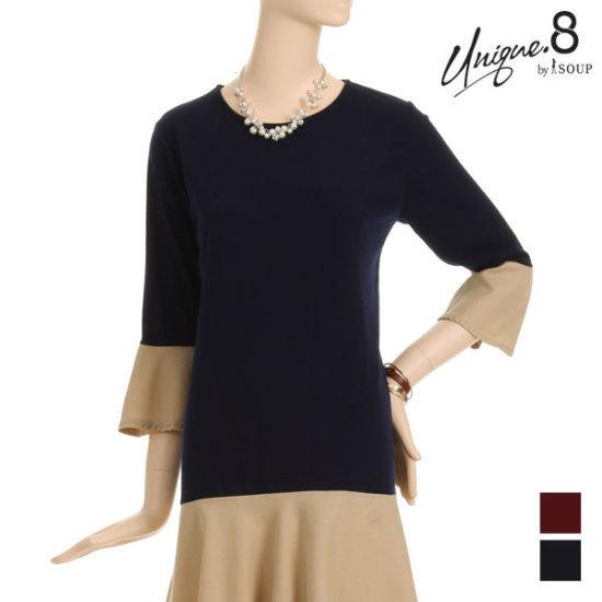 森SOUP配色ラッフル装飾ワンピースSTHOP15 面ワンピース/ 韓国ファッション