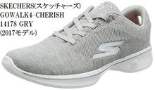(2017モデル) レディス 軽量 スニーカー SKECHERS GOWALK4-CHERISH 14178 [スケッチャーズ]