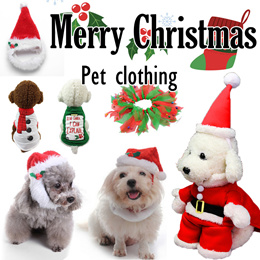 JD]Pet Christmas decoration clothes hat skirt ♥ cute poodle than bear dog ♥ collar traction rope