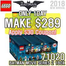 [MAKE $289] LEGO 71020 BATMAN MOVIE Series 2 / 1 BOX / 60PCS