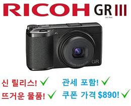 Ricoh GR III Digital Camera / 24.2MP APS-C CMOS Sensor / GR Engine 6 / 28mm f/2.8 Lens