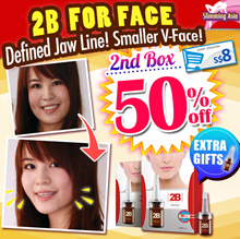 💘2nd Box 50% OFF!!💘2B Alternative For Face Slimming Serum 7mlx2vials/Contours n achieve V-Face