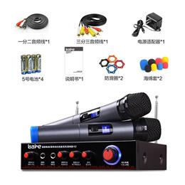 Reverb set TV home karaoke microphone stereo set-top-box computer singing karaoke OK wireless microp