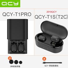 ★2019신제품★ QCY-T1S(T2C) / QCY-T1Pro / 블루투스 5.0