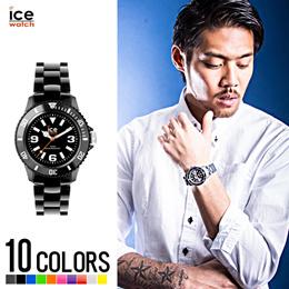 """""""ice watch【アイスウォッチ】Ice Solid Unisex(腕時計)/全10色""""[ブラック/ホワイト/ブルー/グリーン/イエロー/オレンジ/レッド/ピンク/パープル/アンセラサイト]"""