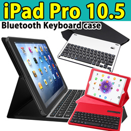 iPad Pro 10.5  12.9 2017 New iPad 2 in 1 Removable wireless Bluetooth Keyboard + PU Leather Case