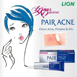 Lion Pair Acne Cream 14g - Clears Acne / Pimples / Zits / Blemishes - SHICARA