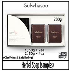 ☆Sulwhasoo ☆ Herbal soap/ 50g *2ea/ 50g*4ea sample) / korea Cosmetic