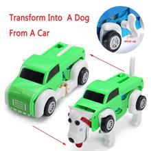The Dog Car Transformer Fun Novelty Clockwork Deformable Kids Toy Gift