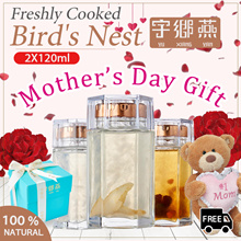 *MOTHERS DAY PROMO *BUY [ 2X120ML] Freshly Cooked Birdnest Delivery FREE Shipping ★ Halal Certified